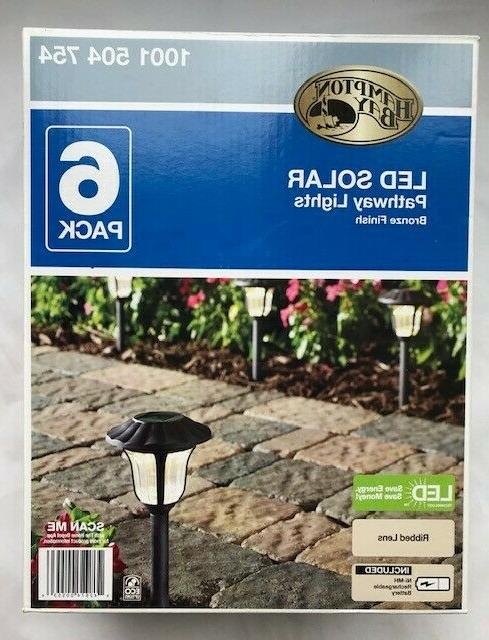 garden pathway light set bronze